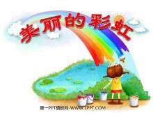 《美丽的彩虹》PPT课件2