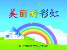 《美丽的彩虹》PPT课件4
