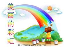 《美丽的彩虹》PPT课件5