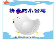《快乐的小公鸡》PPT课件