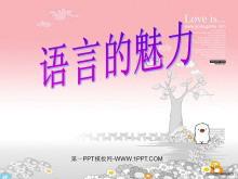 《语言的魅力》PPT课件2