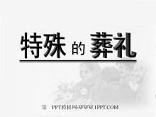 《特殊的葬礼》PPT课件2