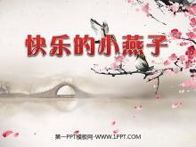 《快乐的小燕子》PPT课件3