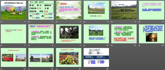 《课件英语》PPT年级5四上册牧场单词之国课件图片