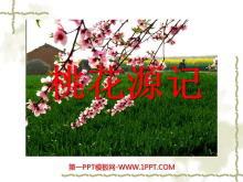 《桃花源记》PPT课件3