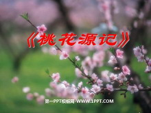 《桃花源记》PPT课件5