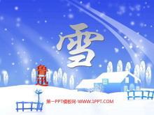 《雪》PPT课件4