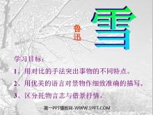 《雪》PPT课件6