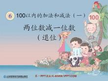 《两位数减一位数(退位)》100以内的加法和减法PPT课件