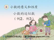 《小数的近似数》小数的意义和性质PPT课件2