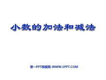 《小数的加法和减法》PPT课件