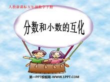 《分数与小数的互化》分数的意义和性质PPT课件3