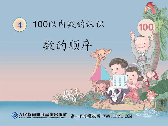 人教版一年级数学下册《数的顺序》100以内数的认识PPT课件
