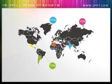 精美可编辑的灰色世界地图PPT素材下载