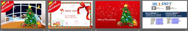 三张精美动态圣诞节PPT动画贺卡下载