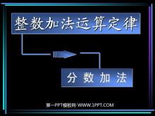 《分�档募臃ê�p法》PPT�n件
