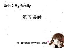 《My family》第五课时PPT课件