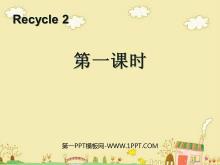人教版PEP三年级英语下册《recycle2》第一课时PPT课件