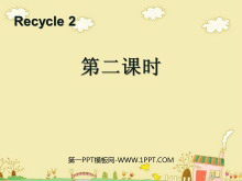 人教版PEP三年级英语下册《recycle2》第二课时PPT课件
