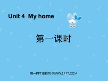 《My home》第一课时PPT课件