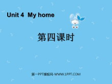 《My home》第四课时PPT课件