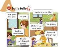 《Weather》lets talk Flash动画课件