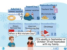 《My school calendar》Lets learn Flash�赢��n件