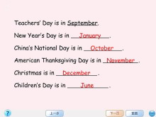 《My school calendar》Ask and write Flash�赢��n件