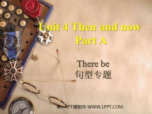 《Then and now》第一课时PPT课件
