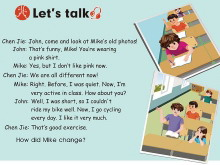 《Then and now》lets talk Flash�赢��n件2