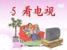 《看电视》PPT课件5