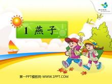 《燕子》PPT课件8