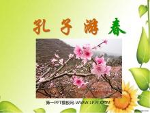 《孔子游春》PPT课件3