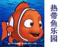 《热带鱼乐园》PPT课件