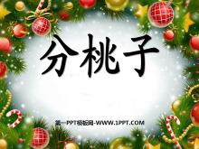 《分桃子》除法PPT课件2