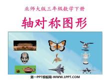 《轴对称图形》图形的运动PPT课件3