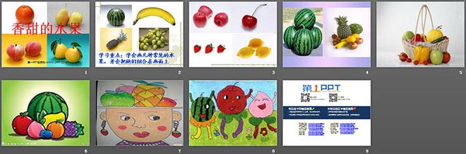 《香甜的水果》PPT课件3