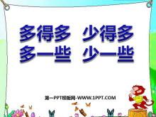 《多一些、少一些、多得多、少得多》认识100以内的数PPT课件3