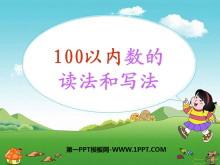 《100以内数的读写》认识100以内的数PPT课件