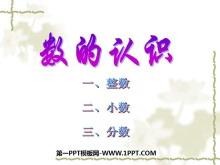 《数的认识》总复习PPT课件2
