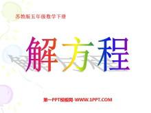 《解方程》简易方程PPT课件2