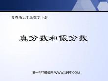 《真分数和假分数》认识分数PPT课件2