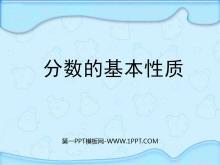 《分数的基本性质》分数的意义和性质PPT课件3