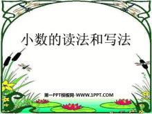 《小数的读法和写法》小数PPT课件2