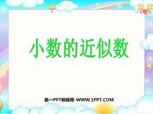 《小数的近似数》小数PPT课件3
