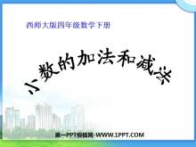 《小数的加法和减法》PPT课件3