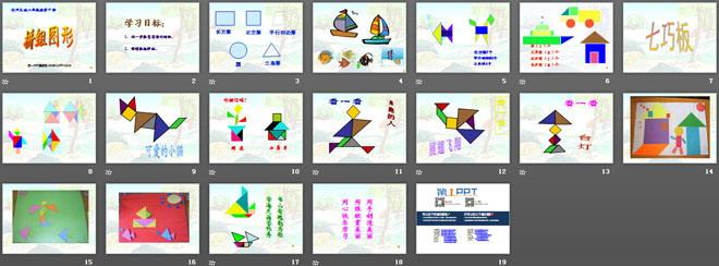 圆(  )个 三角形(  )个 正方形(  )个 长方形(  )个 书山有路勤为径