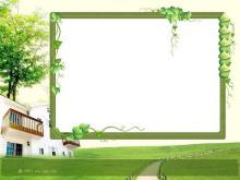 草地�c�G色藤蔓背景的PPT�n件背景�D片