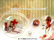 韩国医生背景的医学医疗PPT模板下载