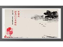 地图中国风PPT模板下载